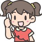 子どもの電話対応の教え方