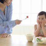 子供の食事について質問です…